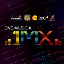 One Music X Abu Dhabi 2018