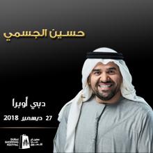 Hussain Al Jassmi Concert