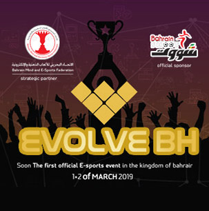 Evolve Bahrain