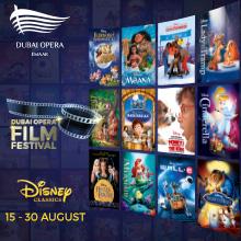 Dubai Opera Film Festival