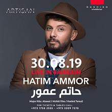 Hatim Ammor live in Bahrain