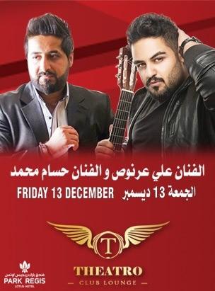 Hussam Mohamed & Ali Arnoos